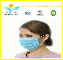 Disposable surgical/medical/dental clinic/doctor face mask