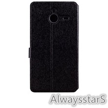 High Quality Wallet Leather Flip Back Cover for Nokia Lumia 640 XL Case