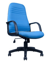 Hong Kong Hot Sale High Back Fabric Task Chairs