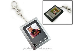 1.5 Inch Digital Picture Frame