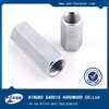 Chinese manufacturing supplier&exporter hex type white zinc long nut