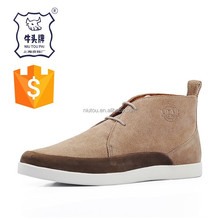 Trade Assurance Secure Payment Italian Casual Man Brand Shoe