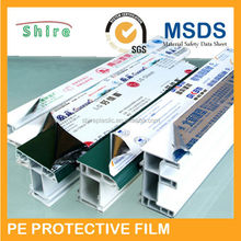 black and white HIGH adhesive protective film for acp window frame/aluminum profiles protection tape