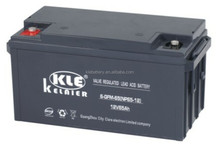 High standard low self discharge 12v power supply with battery backup 12v65ah