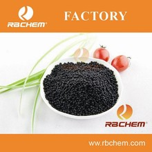 Super BLACK UREA FERTILIZER FOB/CIF High quality best price from RBCHEM Manufactory