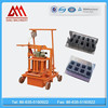 Samll Concrete low price high quality brick making machine QMJ 2-45 egg laying hollow block machine