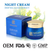 Newest jiaoli day and night cream with High Quality 881101