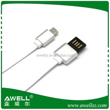 double sided micro usb data cable for samsung