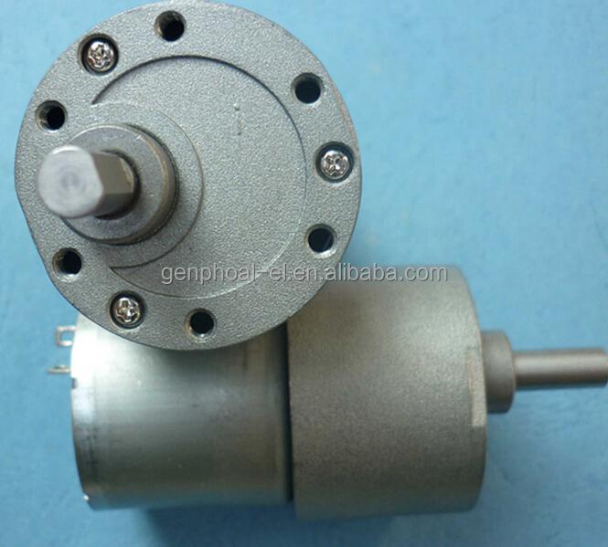 Мотор-редуктор ATRC-032