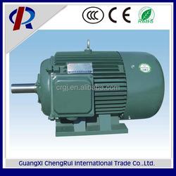 220V 380V 400V AC Electric Motor Three Phase Induction Motor Price