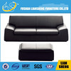 Comfortable High Density Foam Genuine LeatherSofa and Stool with solid wood