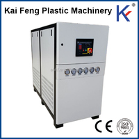 15P industrial water chiller for injection molding machine