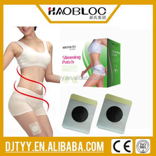 Haobloc Brand 100% Natural and herbal slim patch,effective weight loss patch