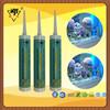 Free Samples China Supplier Factory Price Aquarium Silicone Adhesive Sealant OEM