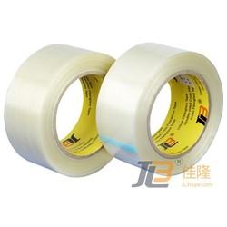 JLT-602D fiberglass adhesive tape clean remove special use