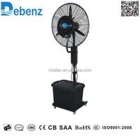 "CE ROHS PSE SAA powerful moblie 26"" Industrial water spray mist fan"