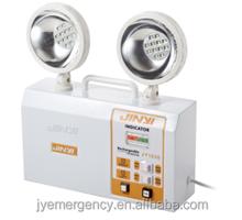 2X3W RECHARGABLE LED EMERGENCY LIGHT JY-1038-SMD