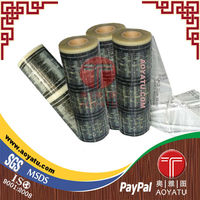 Carpet Protector Roll Film
