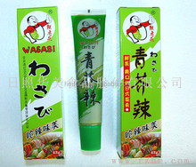 spicy wasabi paste 43g in tube