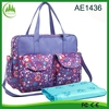 Hot New Product For 2015 Wholesale travel change bags for baby