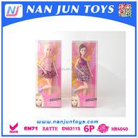 2015 newset kids little girl baby love doll for girls