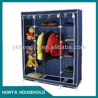 folding fabric washdown water wardrobe closet