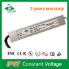 External Constant voltage led driver 15w meanwell 12v dc power supply for led strip light