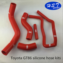 logo service silicone radiator hose kits suitable for Toyota GT86