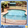 used aluminum fence panels/used fencing for sale/ tubular aluminium pool Fencing