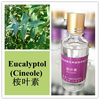 pure Natural eucalyptol /cineole 99%