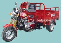 175CC three wheels motorcycle cargo bike