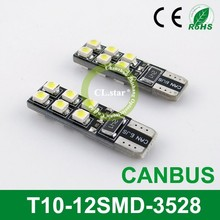 Good technology service car led bulbs T10-12smd t10 canbus 3528 chip