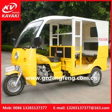 China supplier similar bajaj tricycle/cheap motorcycle/auto rickshaw price in Yemen