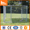 cheap galvanized iron dog kennel / chain link dog kennel