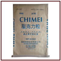 25kg paper plastic bag, pig feed packaging bag