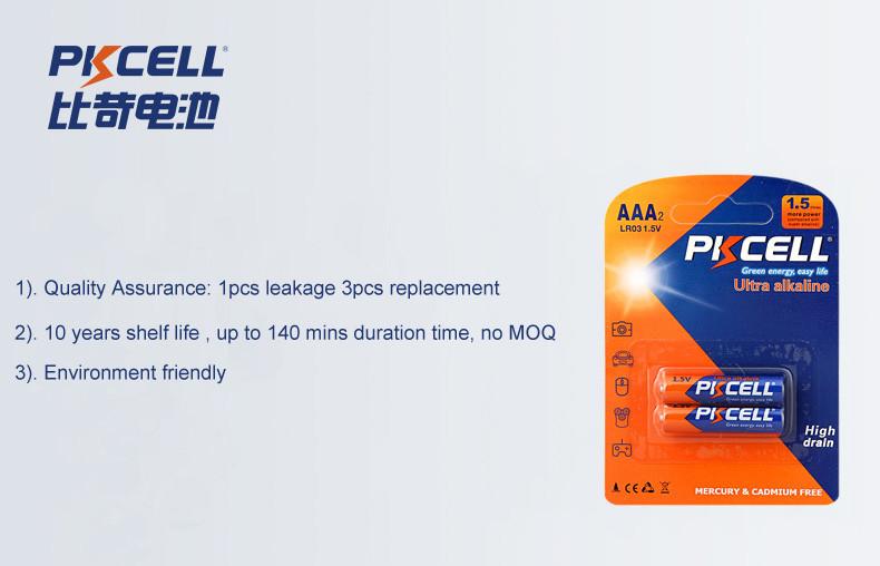 Amostras grátis PKCELL 1.5 v AAA bateria Alcalina LR03