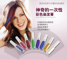 South Korean imports of disposable hair dye hair color pen rod color gradient cream