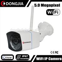 DONGJIA DJ-IPC-HD8502W Outdoor Waterproof Network H.264 5MP IP Kamera Wifi