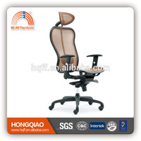 original design quality mesh office chair mesh chair visitor chair staff table