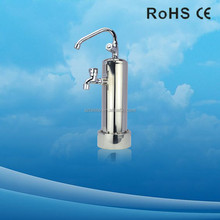 Kitchen faucet 304 Stainless steel desktop child safety natural water purifier