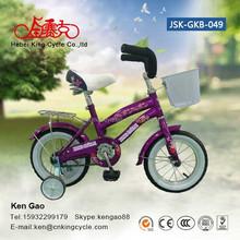 KIds mountain bike helmet/cycling helmet