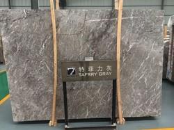 Flooring Marble Tiles And Xiamen Meixiang Slab and Block