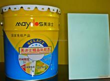 Waterproof Interior Primer sealer W1200