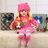 22 inch dialogue baby doll,baby dolls look real,toys and dolls