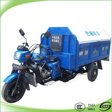 200CC water garabage tricycle for street cleaning