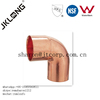 J9005 Copper fitting 90 degree elbow FTG*C