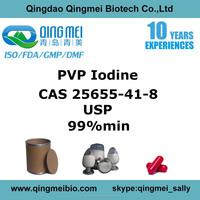 PVP Iodine, PVP K30,PVP K17