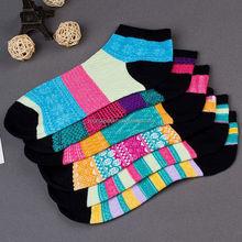 SZ38 Ms. Socks 2015 new shelves Japanese national wind socks Taobao explosion models a wholesale