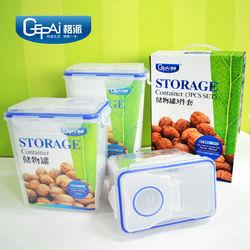 wholesale bucket plastic food storage box attached lid