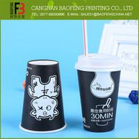 Professional Manufacture New Design Kids Drinking Cups